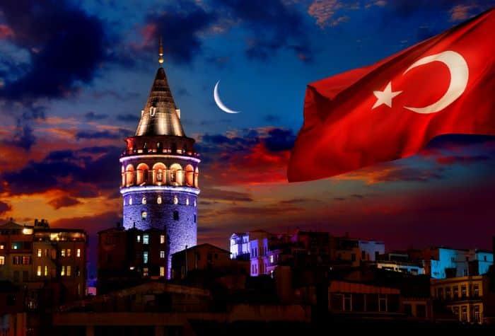 passport of Turkey