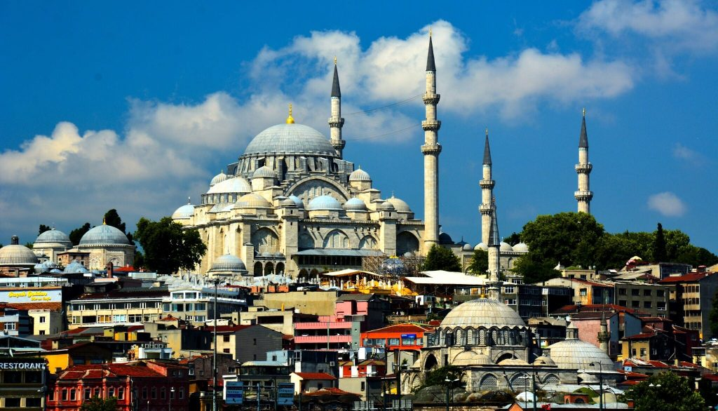 Buying Property in Istanbul: Hagia Sofia